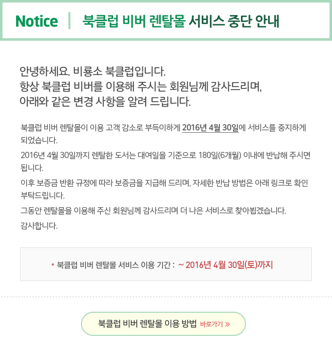 notice_0415