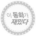 bir_awards_img