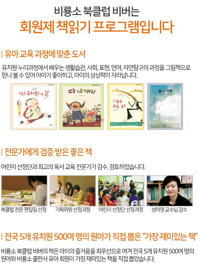 bookclub_planning_1