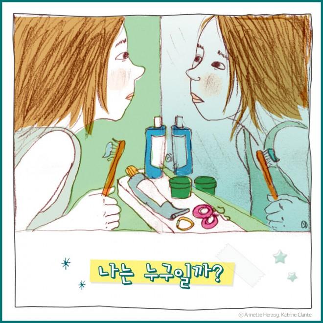 카드뉴스_나의탄생(1)