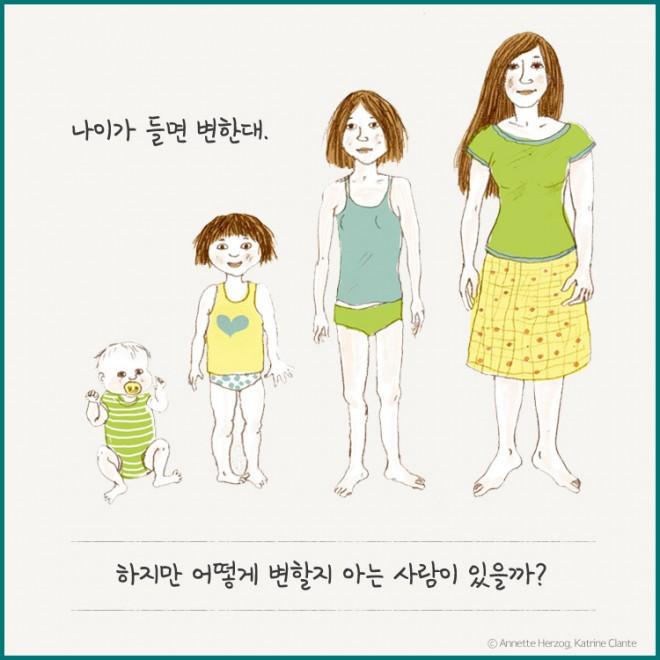 카드뉴스_나의탄생(3)