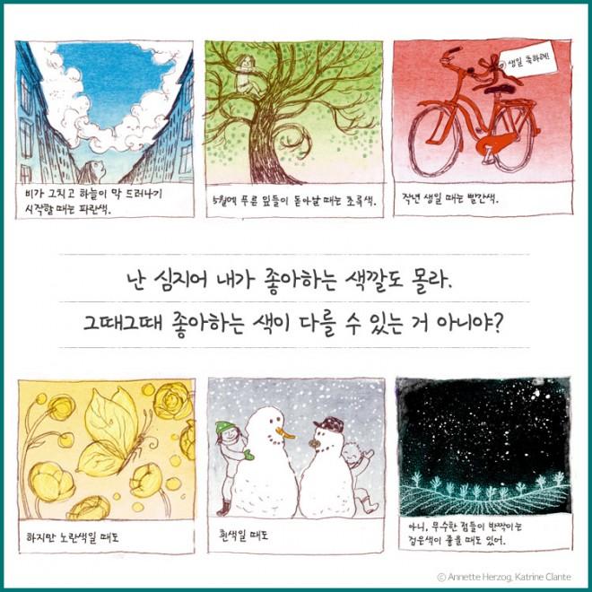 카드뉴스_나의탄생(4)