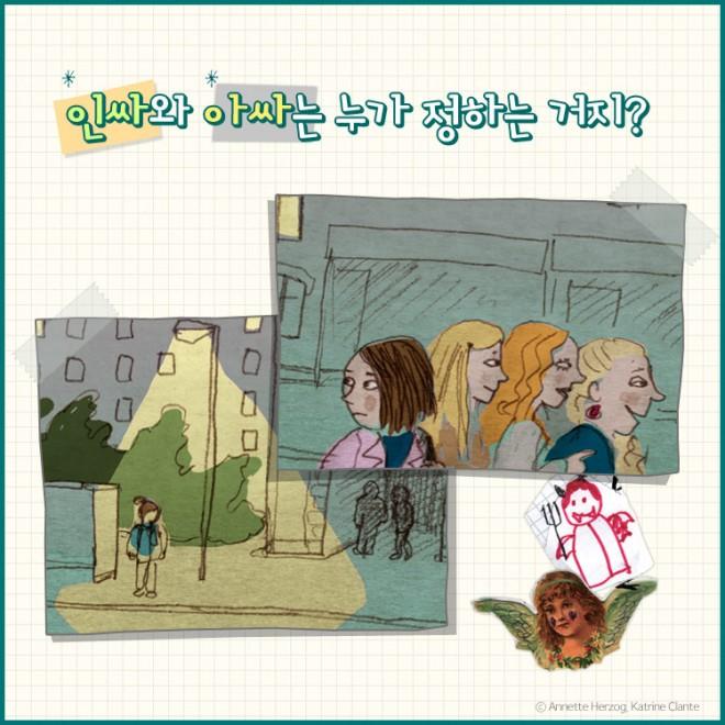 카드뉴스_나의탄생(5)