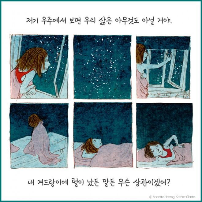 카드뉴스_나의탄생(6)