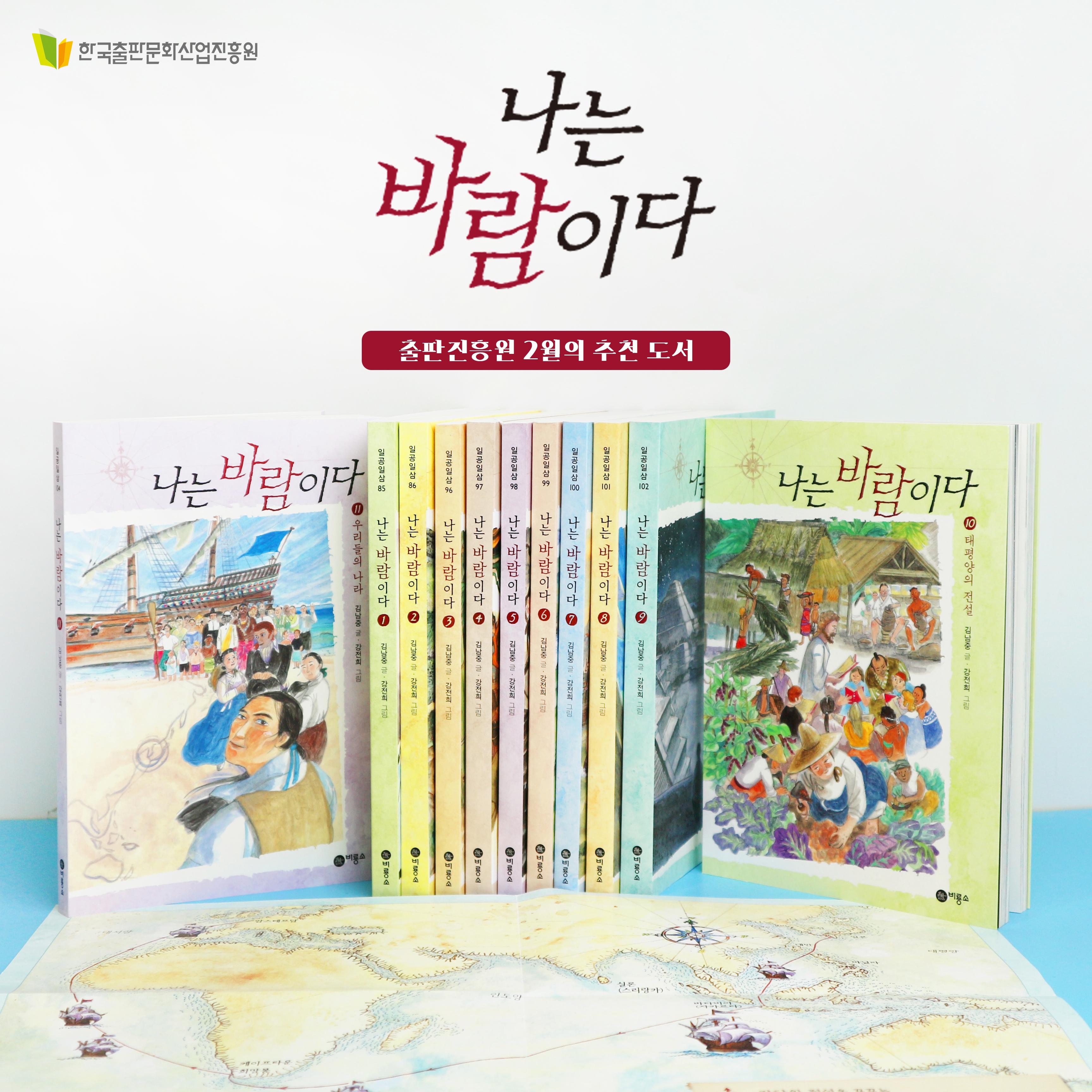 출판진흥원 2월의 추천 도서